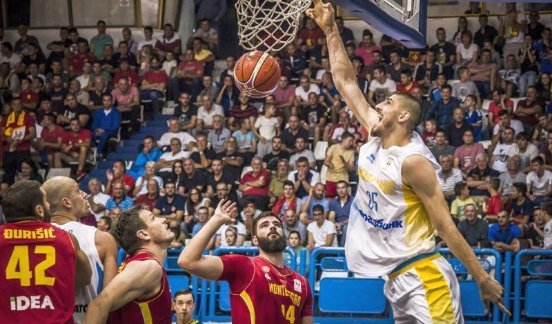 Украинцы проиграли Черногории очень важный матч ЧМ-2019 / fbu.ua
