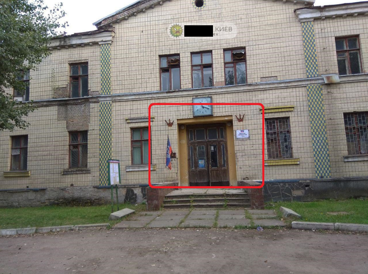 """Как именно на здании оказалось это """"знамя"""", не известно / фото: Ivan Mazurenko"""
