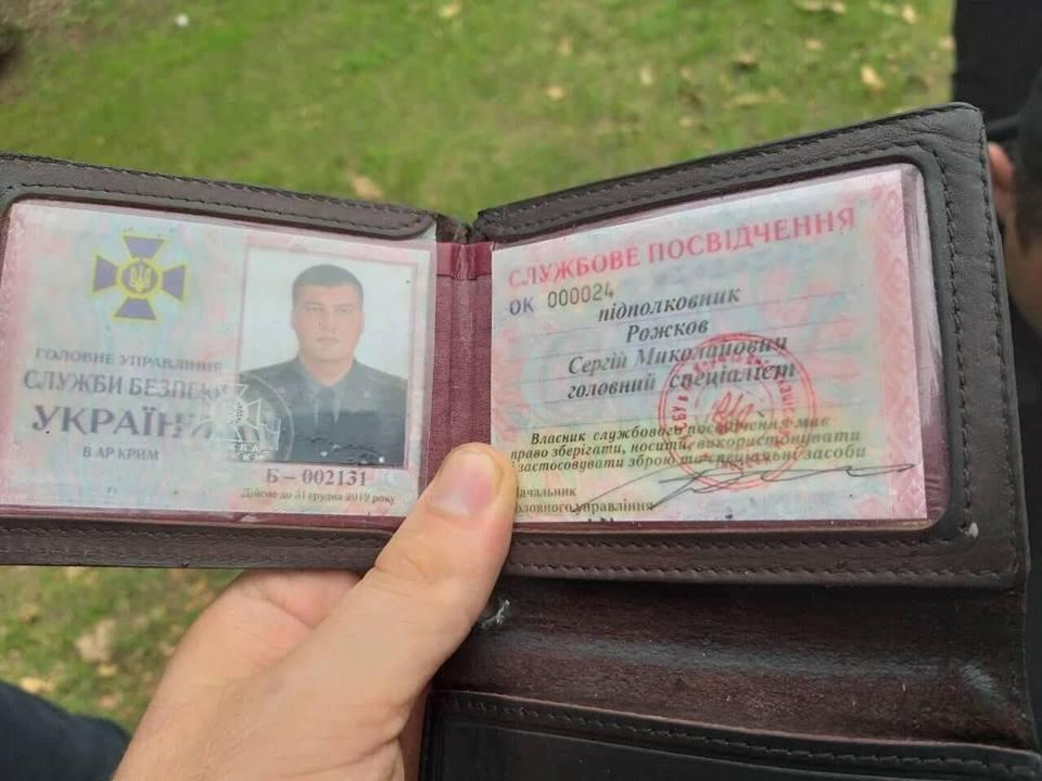 Фото удостоверения СБУшника ранее показали в сети / facebook.com/Инна Усачева