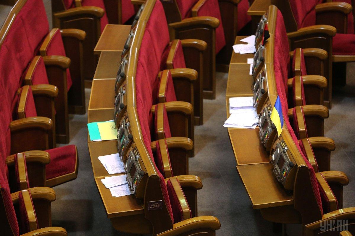 Законопроект хочуть ухвалити за мінімальної присутності нардепів у залі / фото УНІАН