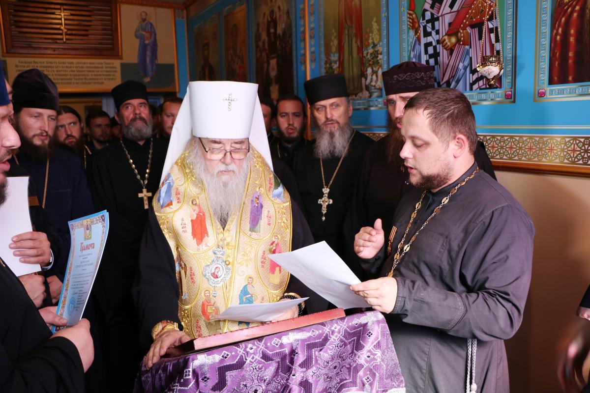 Митрополит Іриней освятив каплицю / eparhia.dp.ua