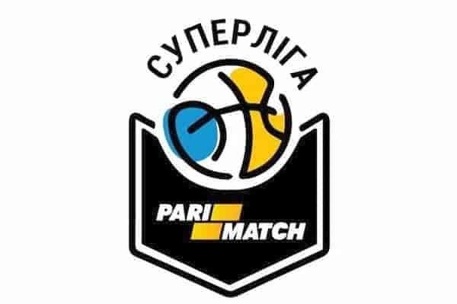 Перший матч Суперліги нового сезону відбудеться 5 жовтня / fbu.ua