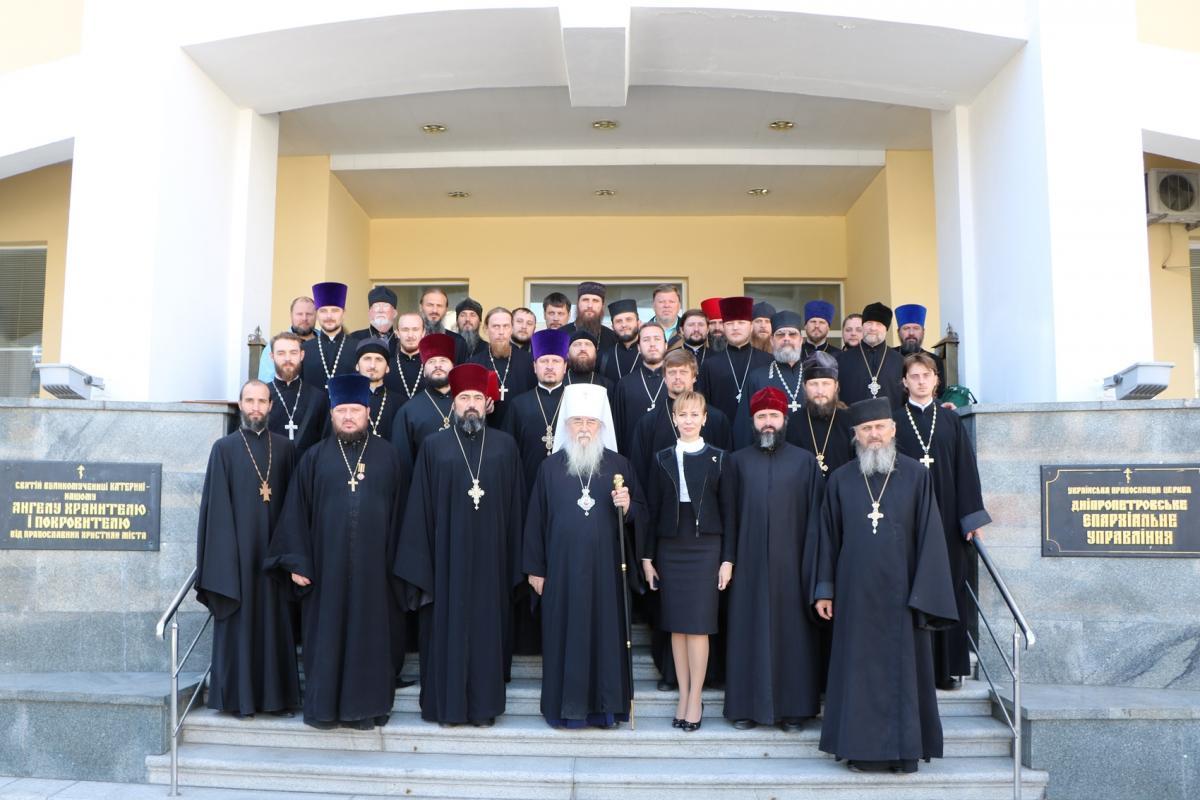 У Дніпрі відбулося зібрання духовенства з тюремного служіння / eparhia.dp.ua