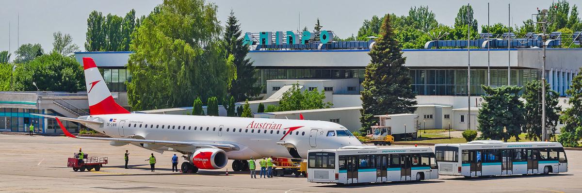 Жители и власти Днепра требуют от правительства начать реконструкцию местного аэропорта / dnk.aero