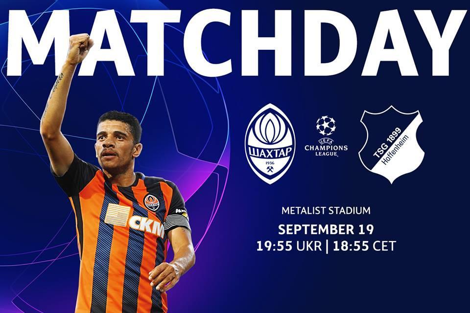 Шахтер проведет первый матч Лиги чемпионов нового сезона / facebook.com/fcshakhtar