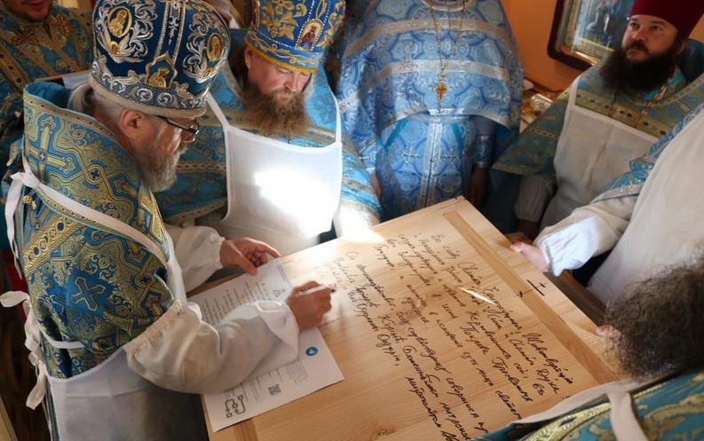 Освящение храма / bilatserkva.church.ua