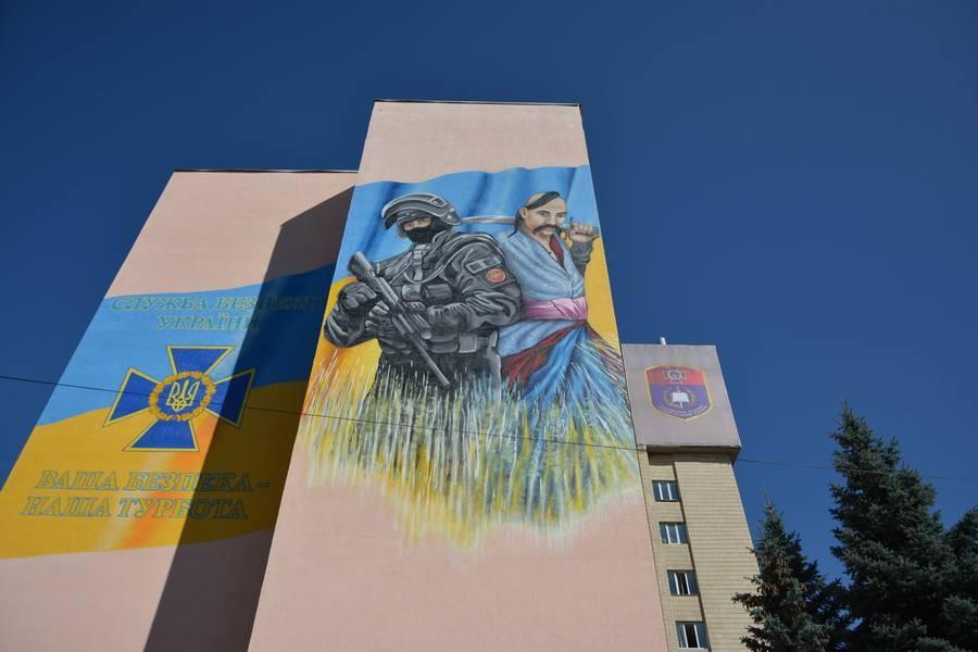 Академию СБУ украсили огромным «патрiотичним» портретом солдата  ФСБ— Мегазрада