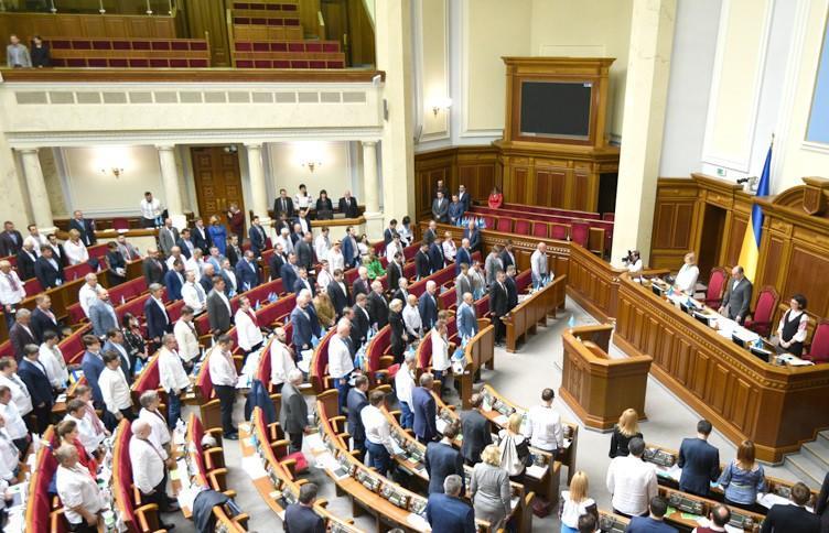 Народные депутаты не будут молиться перед началом заседаний / ua.112.ua
