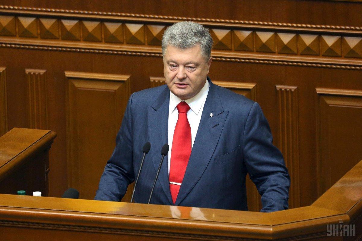 Порошенко выступил с ежегодным посланием о внутреннем и внешнем положении Украины / УНИАН