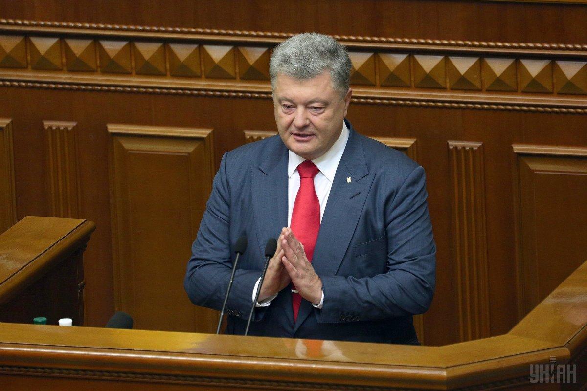 Порошенко сегодня выступил с ежегодным обращением в Раде./ УНИАН