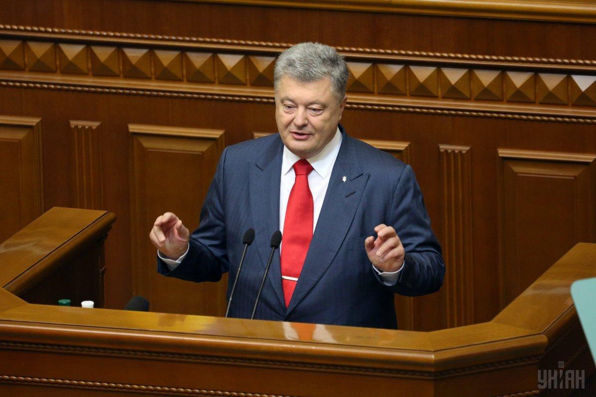 В партии экс-президента Порошенко пообещали в ближайшее время назвать своих кандидатов на руководящие должности в парламенте / фото УНИАН