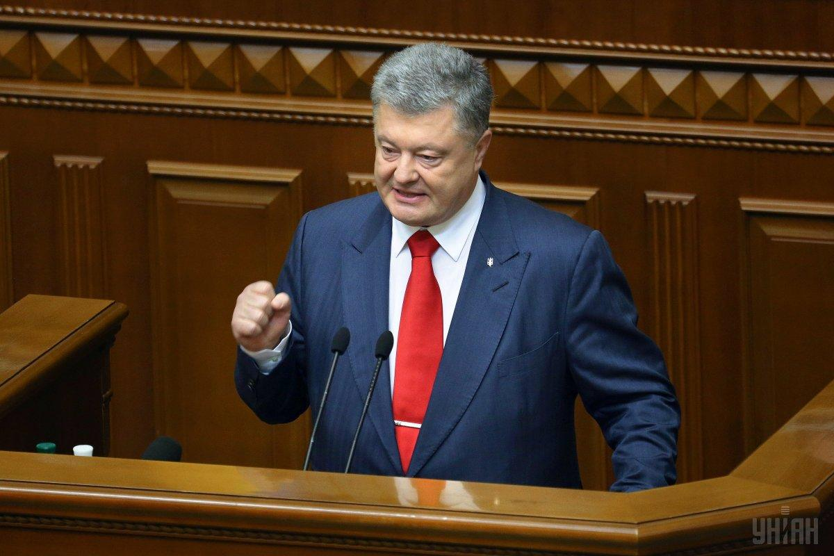 Порошенко обратился с посланием к Раде / Фото УНИАН