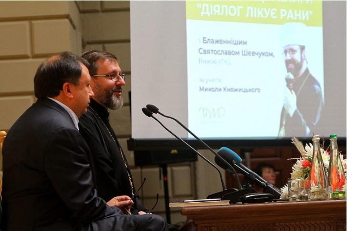 Презентация книги Главы УГКЦ / ugcc.ua