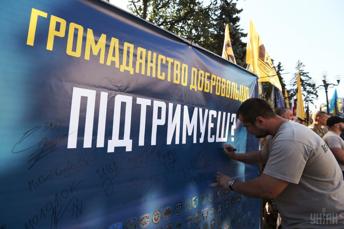 Законопроект о защите иностранных добровольцев готовят ко второму чтению в Раде / УНИАН
