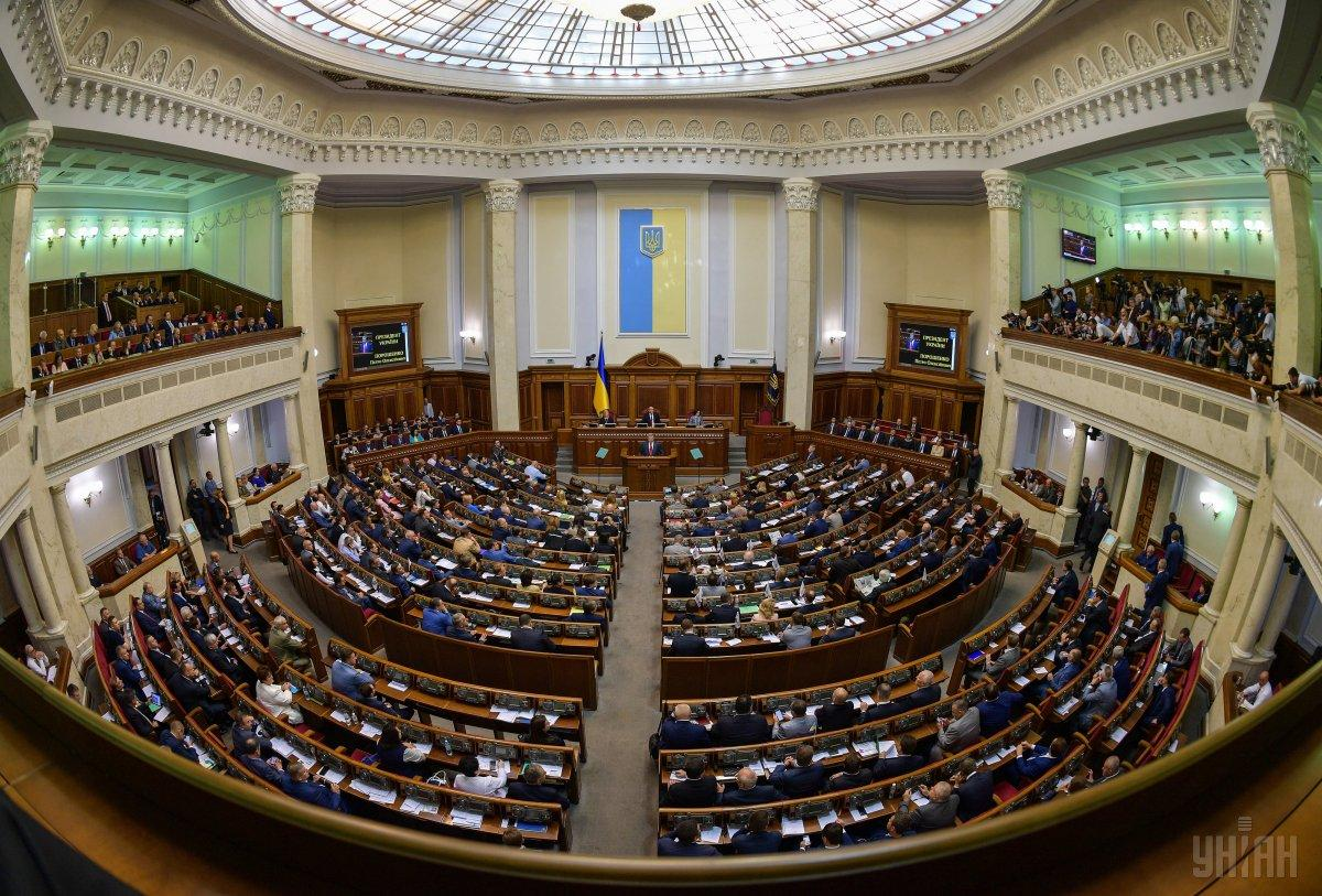 Решение поддержал 321 депутат / фото УНИАН