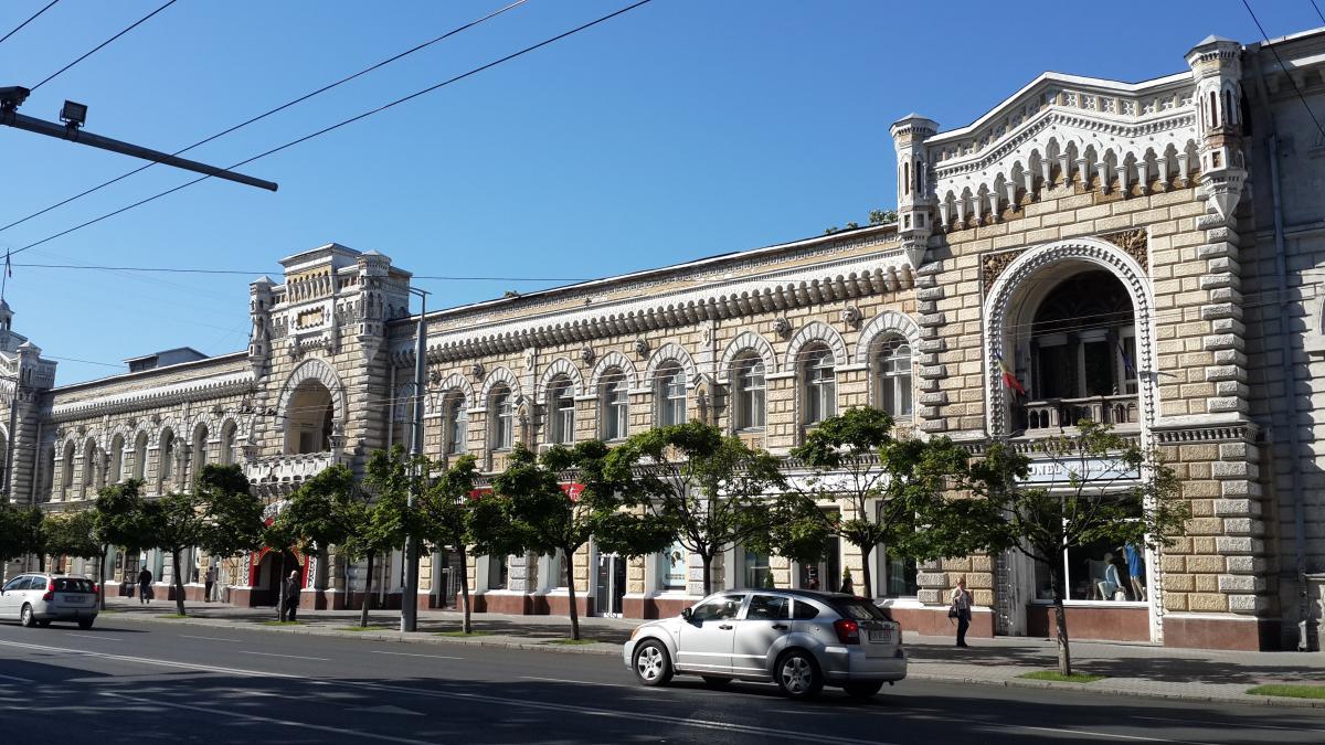 Здание местно Примэрии / Фото Марина Григоренко