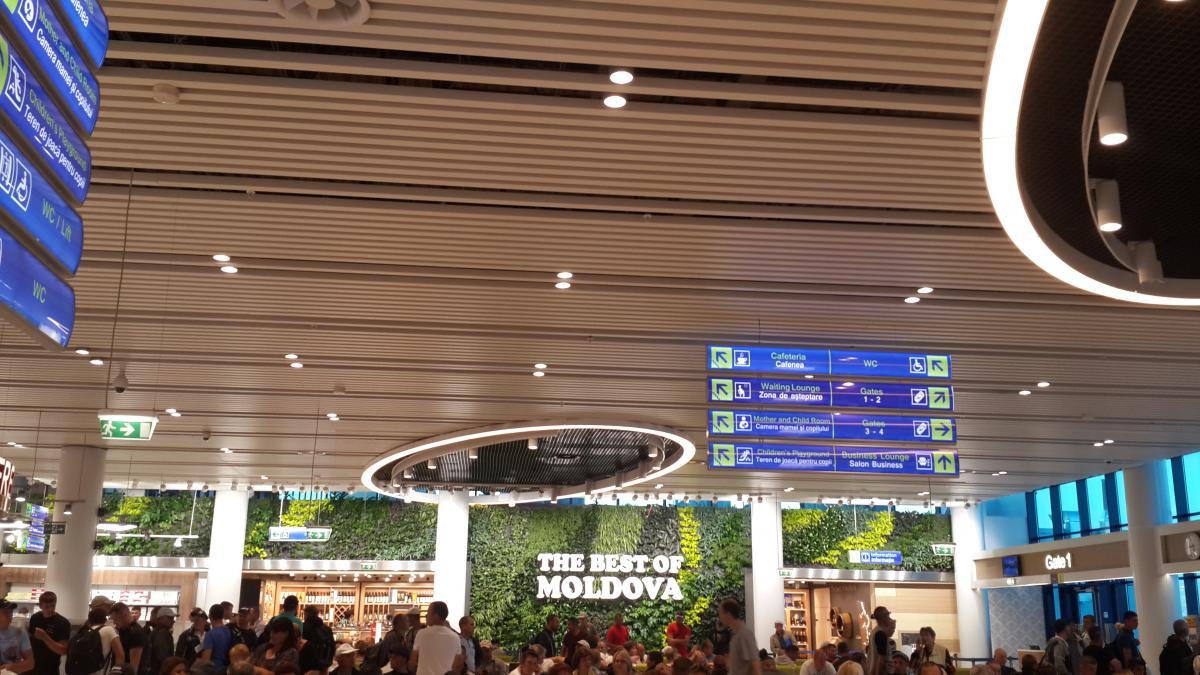 Duty Free магазин в аэропорту Кишинева сложно не заметить / Фото Марина Григоренко
