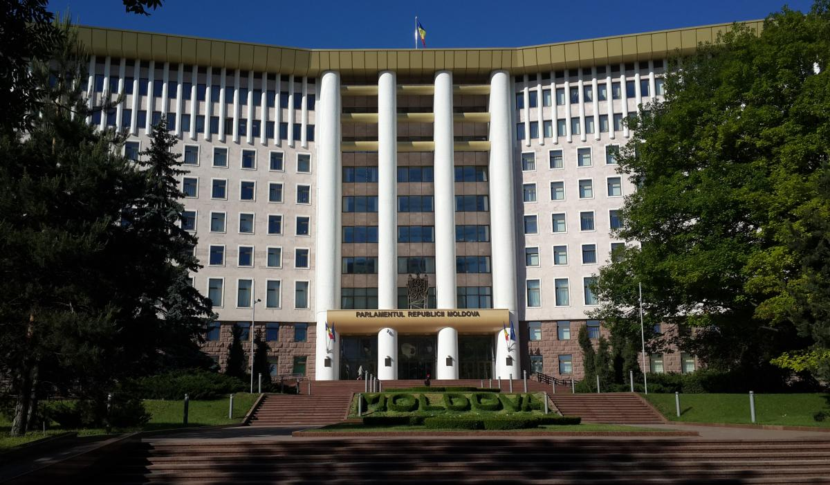 Здание парламента Молдовы / Фото Марина Григоренко