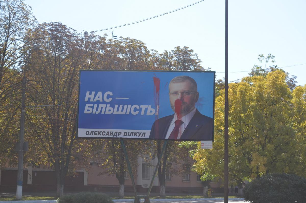 Вілкул звинуватив кількох прокурорів у злочинах: подав заяви в СБУ, ГПУ, Нацполіцію і ДБР - Цензор.НЕТ 1534