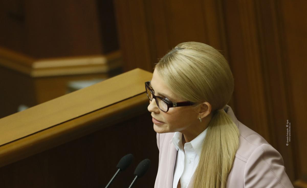 У річному гороскопі Тимошенко проглядається чітка вдала комбінація планет, каже астролог / фото by Alexander Prokopenko