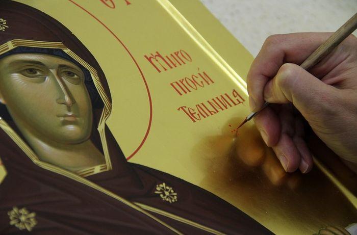 Черниці написали Митрополиту Онуфрію ікону / pravoslavie.ru