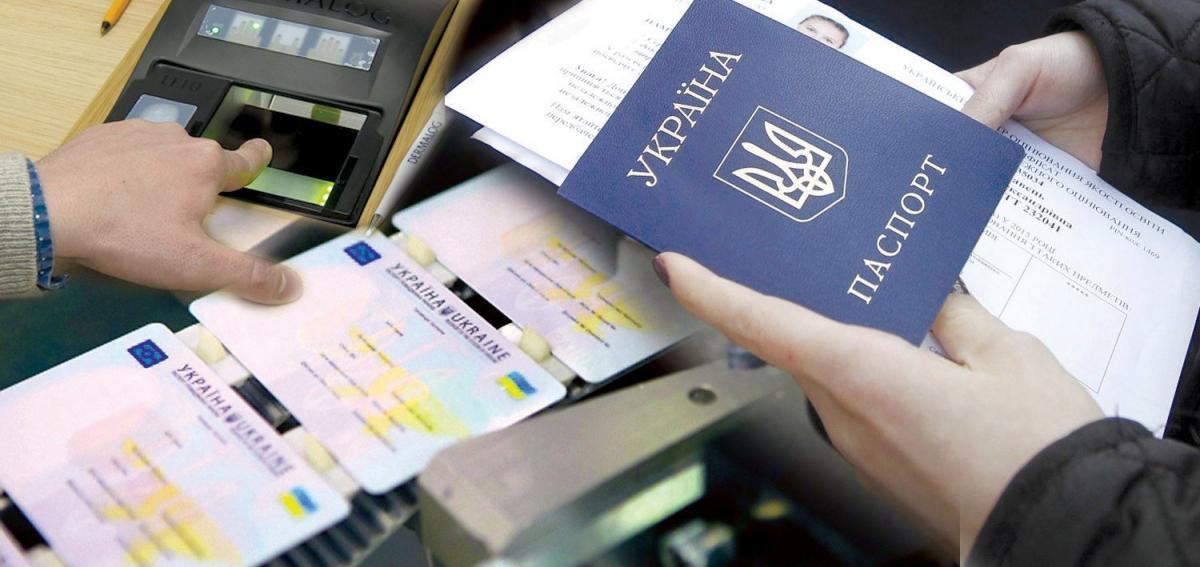Верховный Суд разрешил украинцам получать паспорта в форме книжечки / news.church.ua