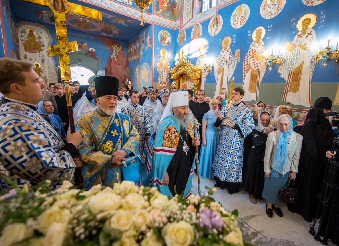 Митрополит Онуфрій очолив літургію у день престольного свята в Академічному храмі КДАіС / news.church.ua