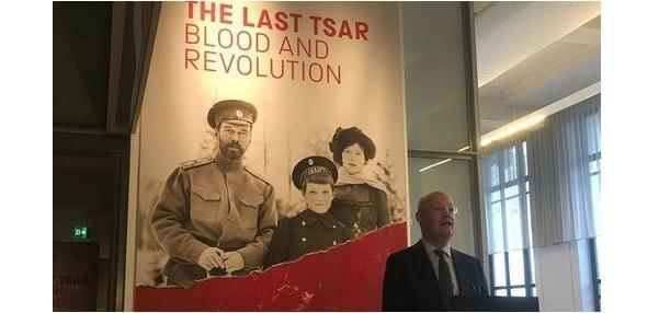 У Лондоні відкрилася виставка про царською сім'ю / blagovest-info.ru