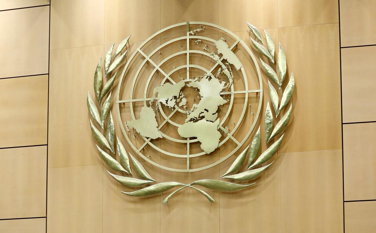 Сьогодні - День організації Об'єднаних Націй / фото REUTERS