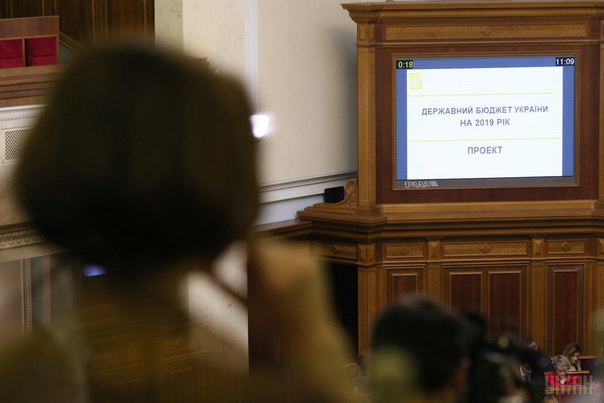 ВР предварительно одобрила проект госбюджета / фото УНИАН