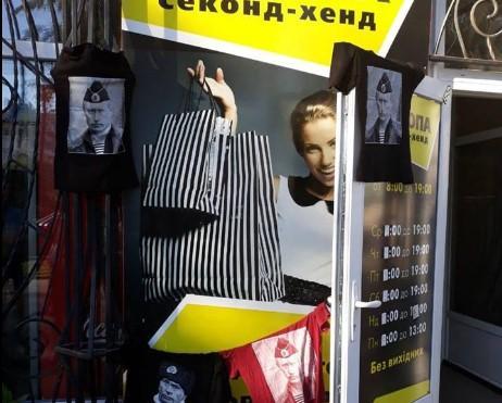 Магазин розташовано на зупинці Проспект Космонавтів / фото Serj Mazur