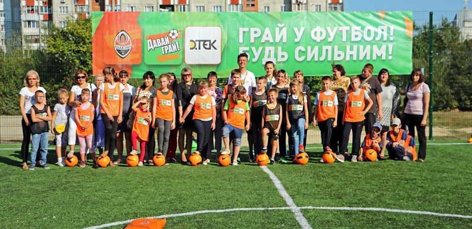Шахтер будет проводить в Ивано-Франковске тренировки для детей с ограниченными возможностями / shakhtar.com