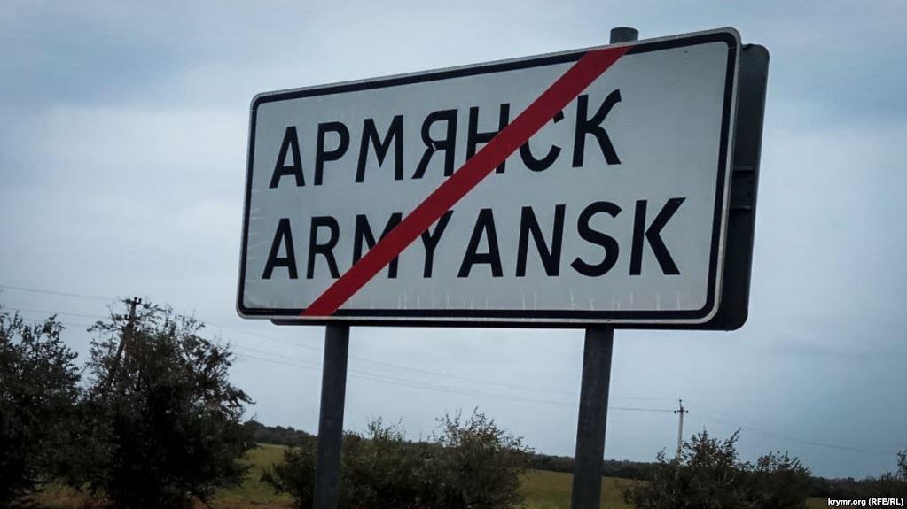 В Армянске считают, что зелень горит от кислоты/ Крим.Реалії