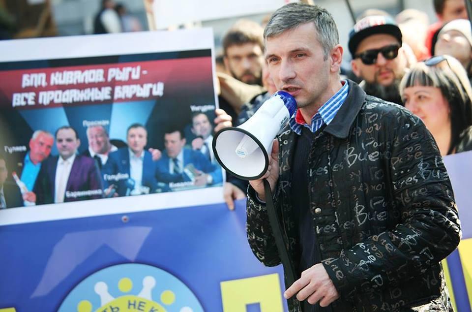 Михайлик чувствует себя лучше / facebook.com/oleg.mykhaylyk