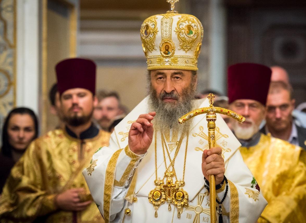 В Воскресенье перед ВоздвижениемПредстоятель УПЦ совершил Божественную литургию / news.church.ua
