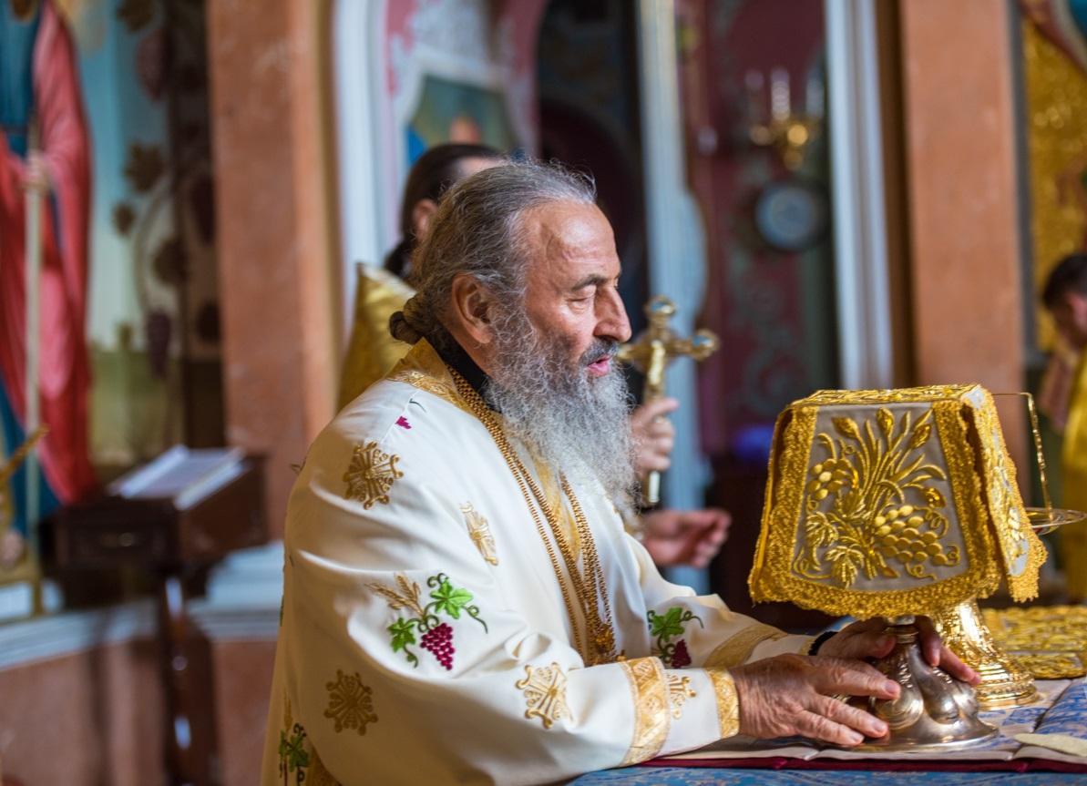 Предстоятель УПЦ призвал воспитывать в себе дух смирения / news.church.ua