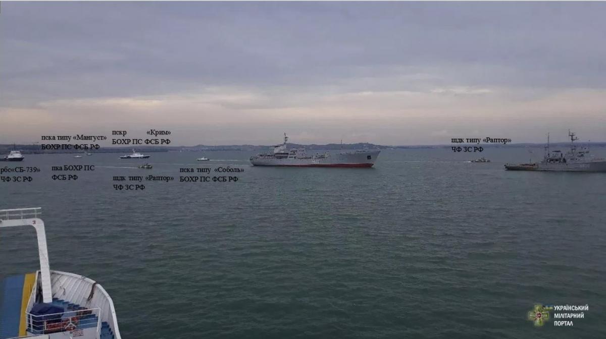 Українські кораблі пройшли Керченську протоку / facebook.com/navy.mil.gov.ua