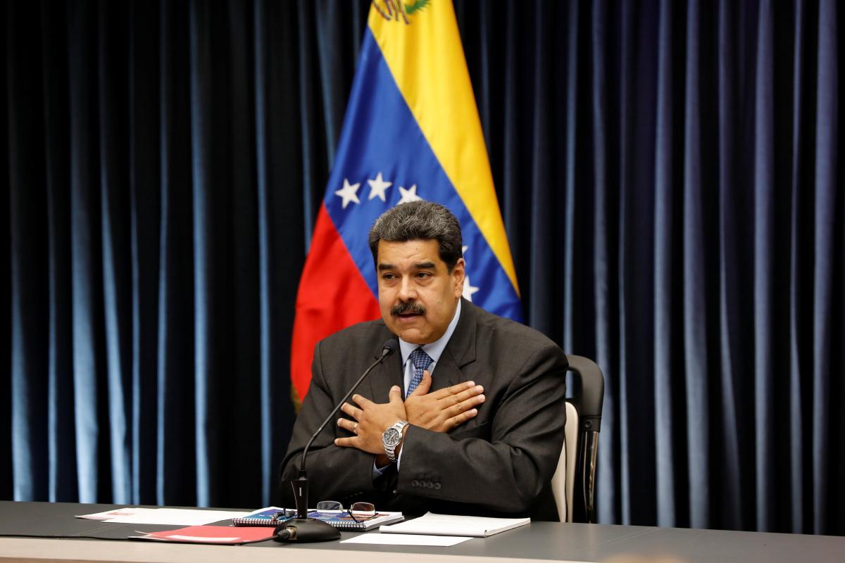 Николас Мадуро / REUTERS