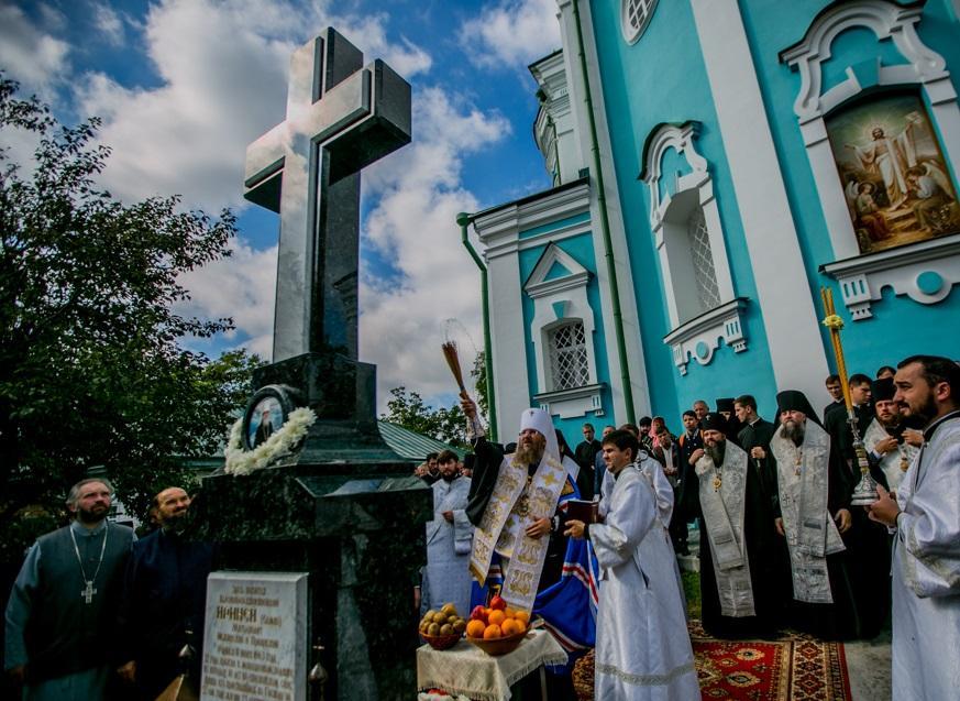 Богослужение в годовщину упокоения митрополита Иринея / orthodox.cn.ua