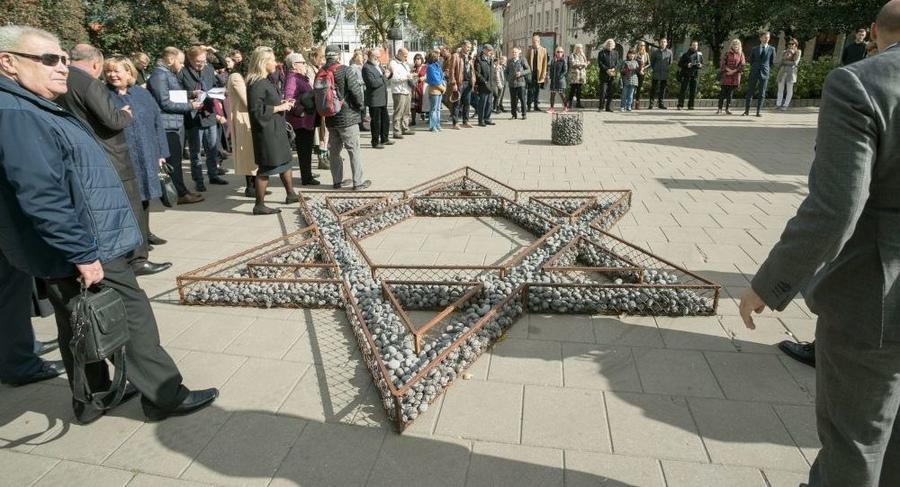 Звезда Давида в Вильнюсе / sputniknews.lt