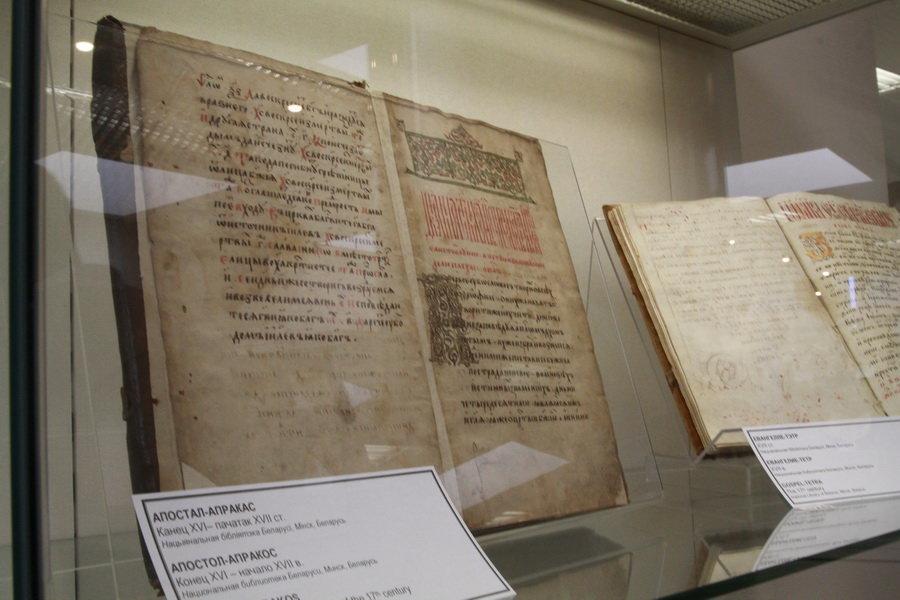 На выставке представлены около двухсот уникальных рукописных и старопечатных памятников книжной культуры / minsknews.by