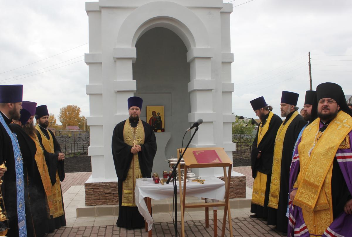 Освящение православной часовни / ako.ru