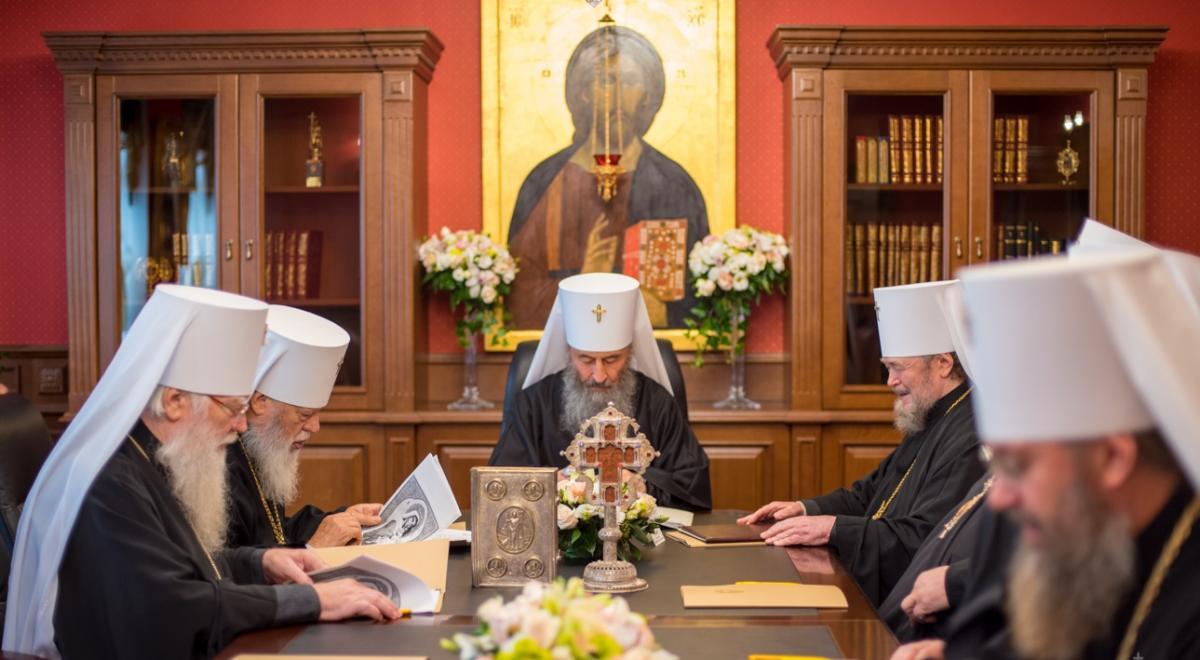 Засідання Священного Синоду відбулося сьогодні в резиденції Предстоятеля УПЦ / news.church.ua
