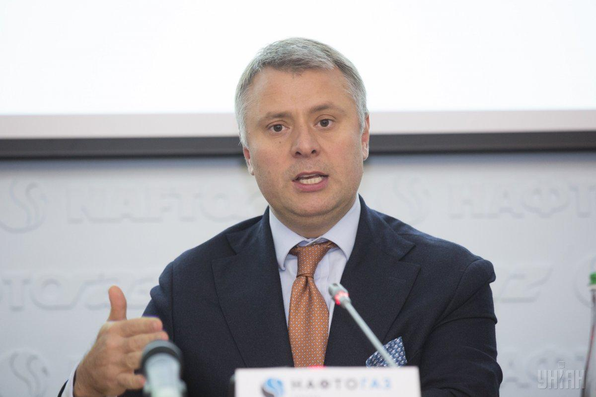 Naftogaz Executive Director Yuriy Vitrenko / Photo from UNIAN