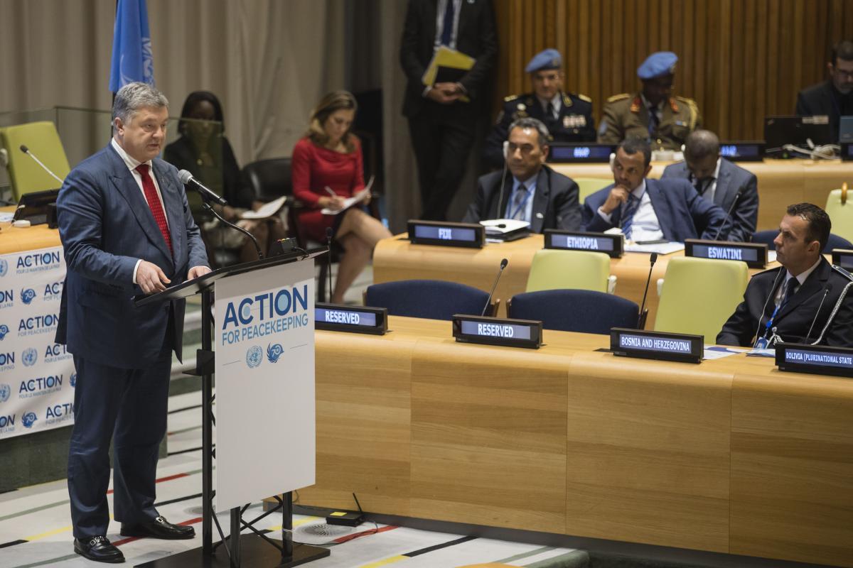 Порошенко виступивпід час Заходу високого рівня щодо діяльності ООН з підтримання миру / фото president.gov.ua