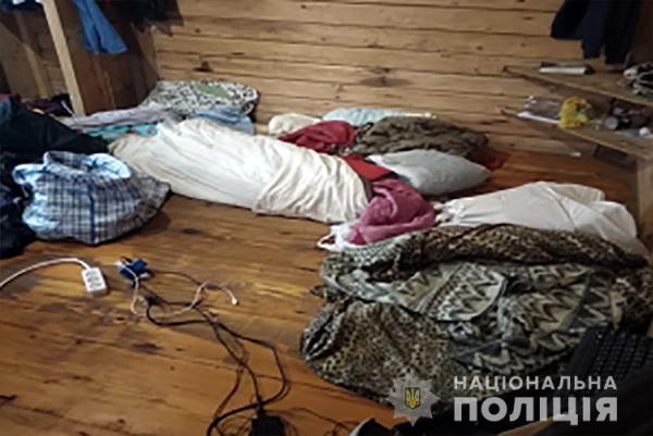 Людей освободили / фото npu.gov.ua