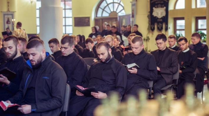 Форум во Львове / news.ugcc.ua