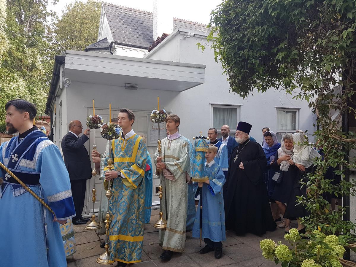 У Лондоні освятили новий кафедральний собор Руської Зарубіжної Церкви / synod.com