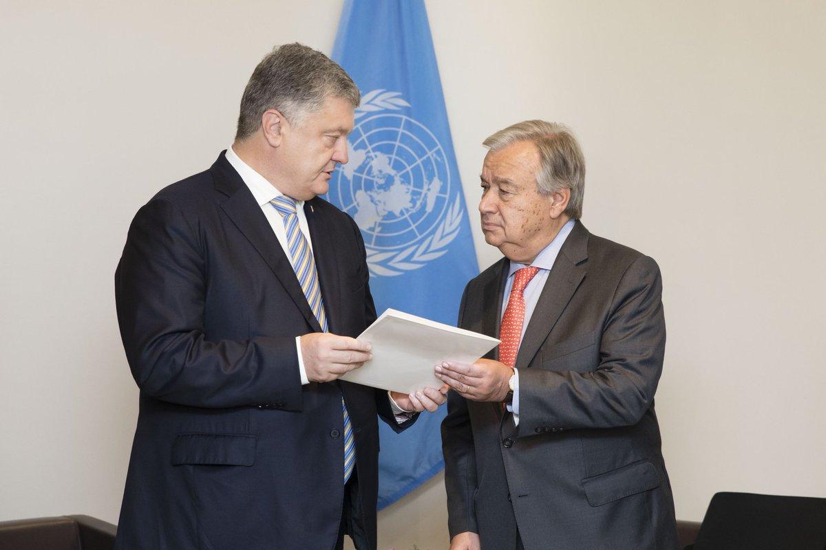 Порошенко передал Гутерришу ноту о прекращении Договора о дружбе с Россией / фото twitter.com/STsegolko