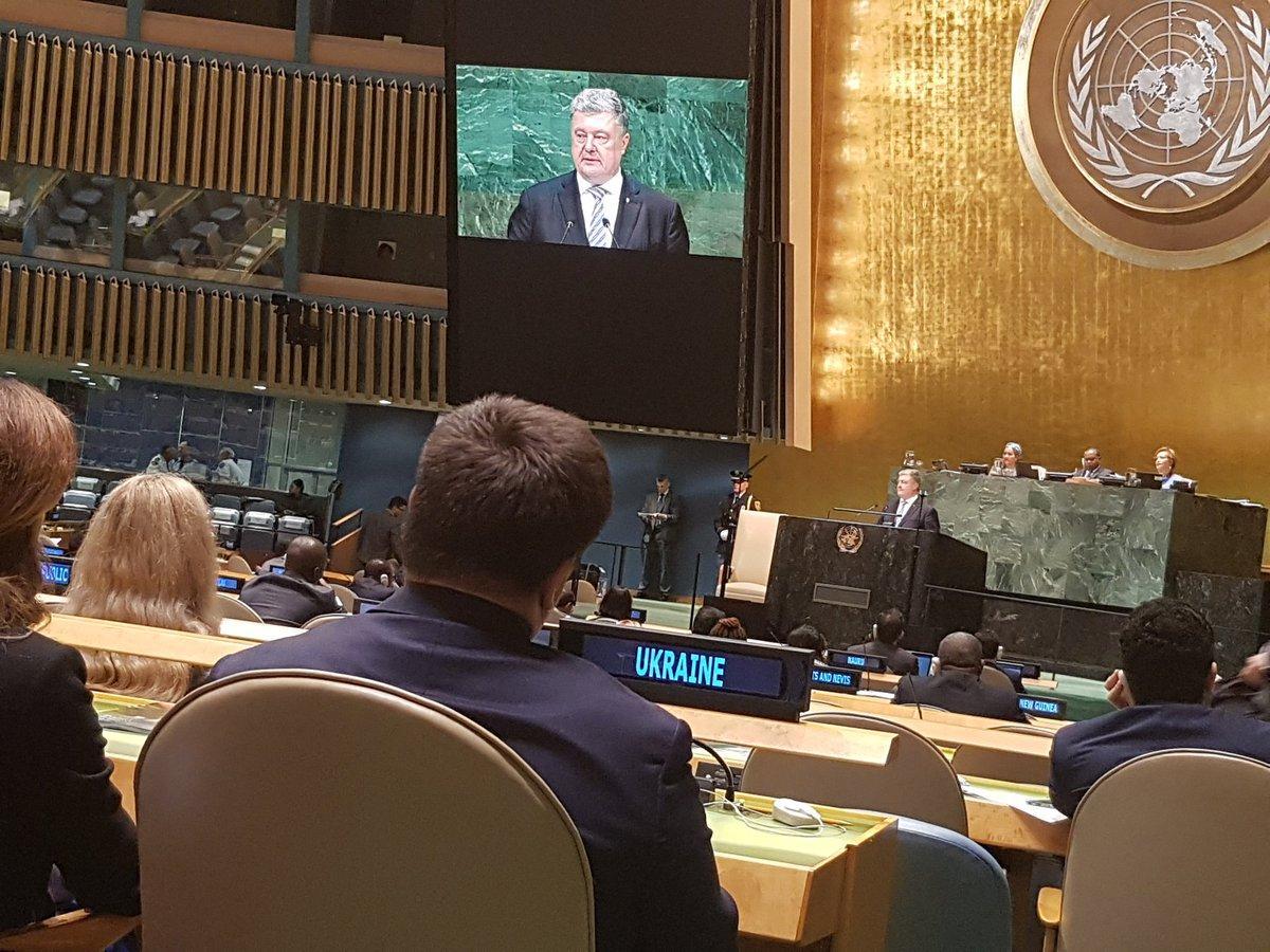 Порошенко виступив на загальних дебатах 73-ї сесії Генеральної асамблеї ООН / фото twitter.com/STsegolko